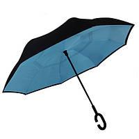 Зонт обратного сложения Up-Brella Голубой + чехол 35000-nri, КОД: 185134