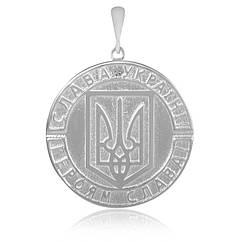 Серебряный подвес MAZZARINI JEWELRY Трезубец П2 262, КОД: 696534