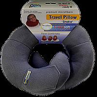 Подушка для путешествий DROM змейка Темно-серый 11001, КОД: 1022642