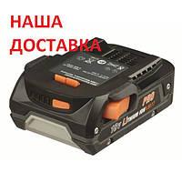 Аккумулятор AEG L1815R