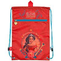 Сумка для обуви с карманом Kite  Elena of Avalor Красный EL18-601M, КОД: 706141