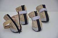 Защитная обувь для собак 3.5х5х9 см 4 шт Бежевый 256913 3, КОД: 743023
