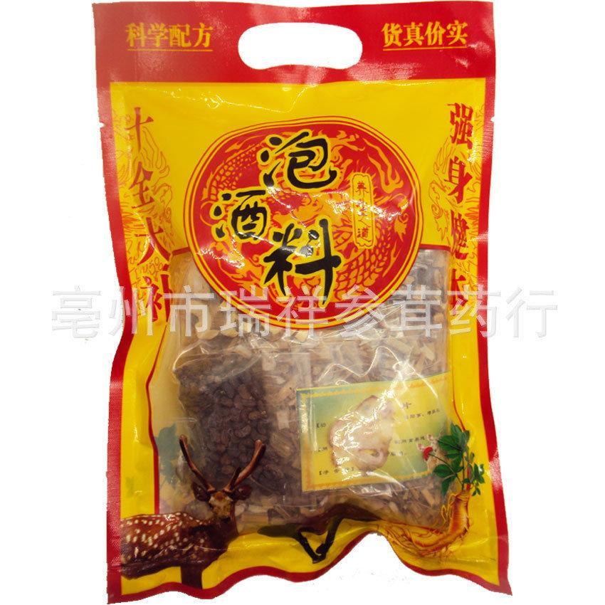 Сухой сбор Тибетский для лечебной настойки (Для усиления мужской потенции) вес 180 гр (на 2л)