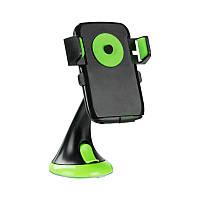 Автодержатель для телефона Optima RM-C36 Black Green 00000059088, КОД: 749622