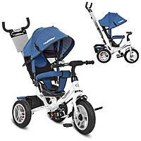 Детский велосипед Turbo Trike M003113AJ Белый 23-SAN341, КОД: 317802