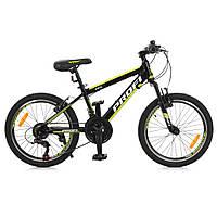 Детский спортивный велосипед 20 PROFI Fifa G020A0203 Желтый с черным 23-SAN422, КОД: 318772
