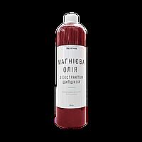 Магниевое масло для местных ванночек с экстрактом Шиповника Beletage 500 мл mo00shi050, КОД: 986545