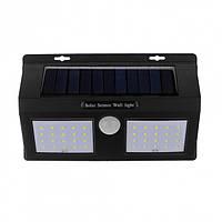 Светодеодный навесной фонарь Solar 1626B на солнечной батарее с датчиком движения 48 Led LS101005, КОД: 974774