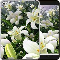 Чехол EndorPhone на Xiaomi Mi Pad 2 Белые лилии 2686u-313, КОД: 934577