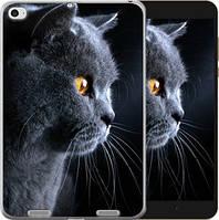 Чехол EndorPhone на Xiaomi Mi Pad 2 Красивый кот 3038u-313, КОД: 927916