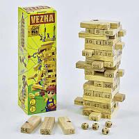 Настольная деревянная игра FUN GAME Башня 7358 54 детали 2-7358-73234, КОД: 314648