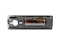 Автомагнитола SX 6250 Черный 1402, КОД: 293108