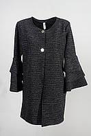 Кардиган New Collection One Size Серый 3-6360095серый, КОД: 943003