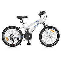 Детский спортивный велосипед 20 PROFI Vega G020A0201 Белый 23-SAN428, КОД: 318687