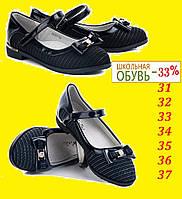 Туфли для девочки школьные. Ортопедическая детская обувь. Кожаная школьная обувь.