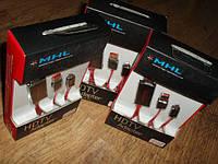 Micro USB MHL адаптер кабель HDMI 2 м Samsung HTC S2 GALAXY i9100 S3 i9300 Note LG SONY
