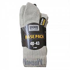 Носки Magnum Base Pack Desert 44-47 Песочный MG0019PLD-44-47, КОД: 271026
