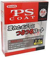 Стеклянная защита Willson PS Coat с водоотталкивающим эффектом 150 мл WS-01265, КОД: 1073589