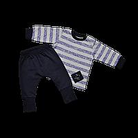 Комплект Dexters Морячок 68 см Синий d3060, КОД: 1061155