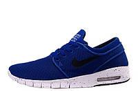 Мужские кроссовки Nike Sb Stefan Janoski Max Blue Black размер 42 UaDrop115349-42, КОД: 239650
