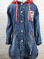 Куртка с капюшоном девочка синий джинс 18 р