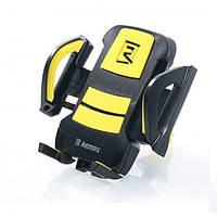 Автодержатель Remax RM-C13 Желтый s1904, КОД: 946790