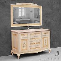 Мебель для ванных комнат и зеркала Фортуна Тумба под раковину Фортуна Antique 140 бежевый с росписью
