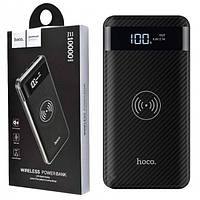 Универсальная батарея Power Bank Hoco J11 Astute Wireless Charging 10000 mAh sni36643, КОД: 1095651