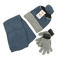 Шапка снуд перчатки Suve для 7-12 лет Голубой TUR 50217 blue, КОД: 152806