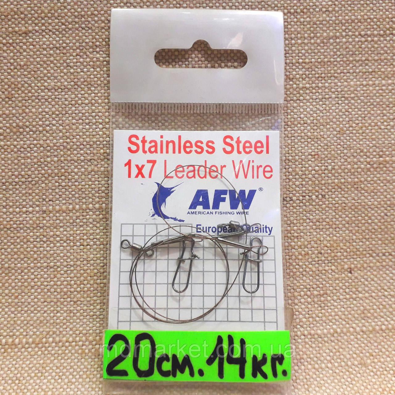 Поводки стальные 1х7 AFW 20см. 14кг.