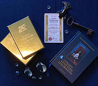 Golden Venetian Lenormand Oracle / Золотой Венецианский Оракул Ленорман (+ книга)