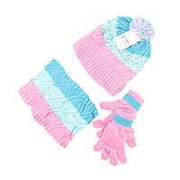 Шапка снуд перчатки Suve для 7-12 лет Розово-голубой TUR 50221 blue-pink, КОД: 152812
