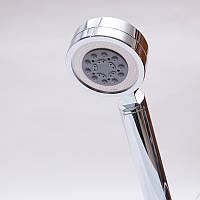 Душевая лейка Aroma Sense Premium AS Premium, КОД: 319098