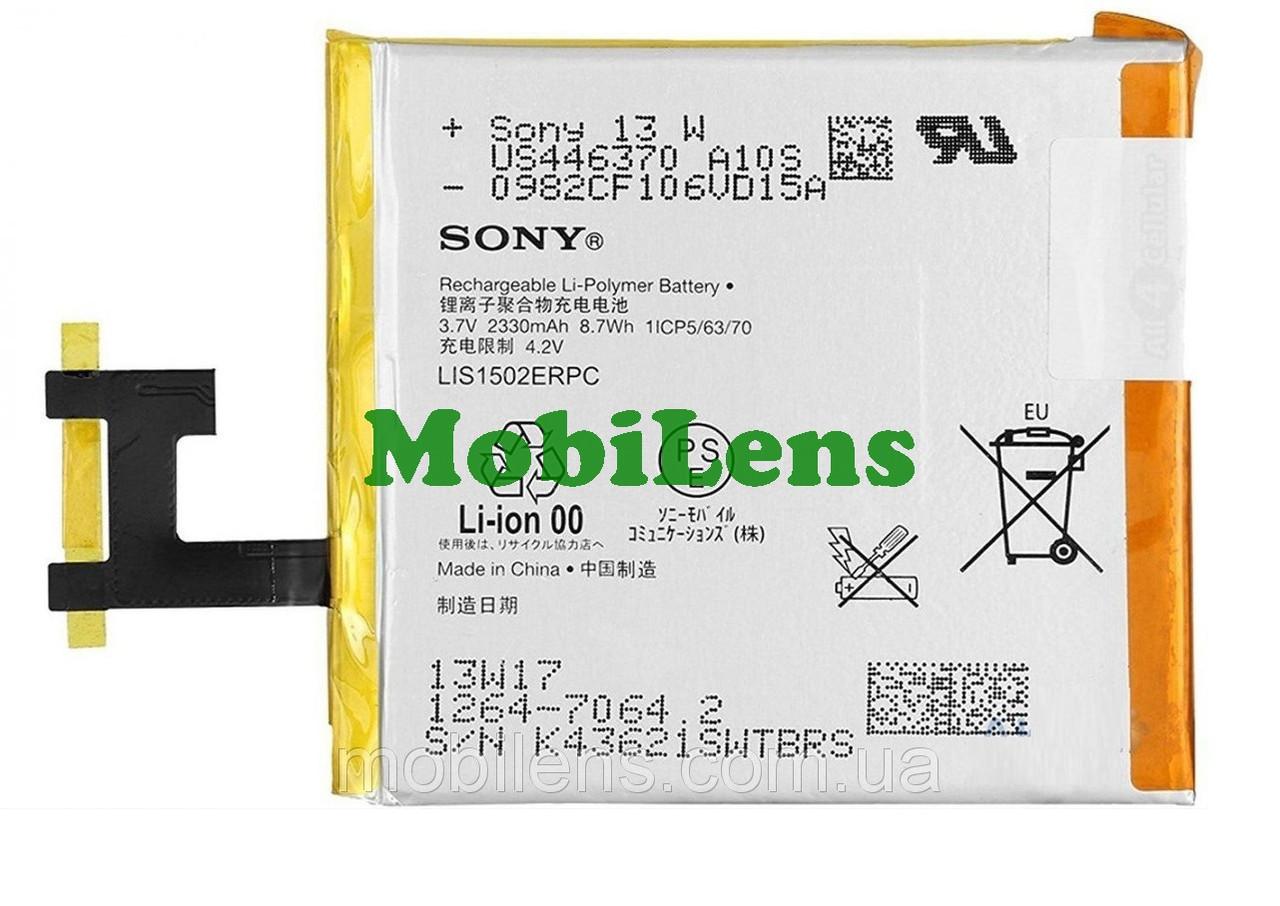 Sony C2305, LIS1502ERPC, C2304, C6602, C6603, C6606 Xperia Z Аккумулятор