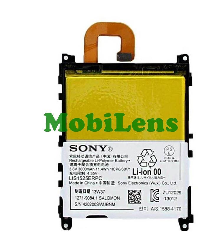 Sony C6902, LIS1525ERPC, C6903, C6906,C6943,L39h, Xperia Z1 Аккумулятор