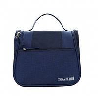 Дорожный подвесной органайзер для косметики Travel bag Blue SKL32-152805