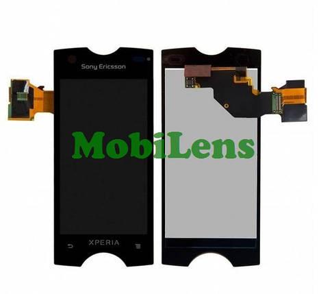 Sony ST18, ST18i, Xperia Ray Дисплей+тачскрин(модуль) черный, фото 2
