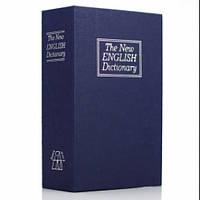 Книга сейф словарь, 24 см - R152620