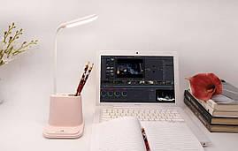 Подставка для канцелярии розовая с встроенной Led лампой - 152810