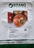 KS 3900 F1 семена томата чёрного Kitano 250 шт, фото 2