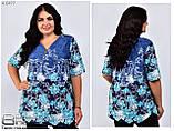 Летняя женская кофточка ткань масло  Размер: 52.54.56.58.60.62.64.66, фото 3