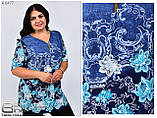 Летняя женская кофточка ткань масло  Размер: 52.54.56.58.60.62.64.66, фото 4