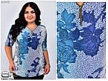 Летняя женская кофточка ткань масло  Размер: 52.54.56.58.60.62.64.66, фото 2