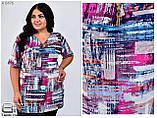 Летняя женская кофточка ткань масло  Размер: 52.54.56.58.60.62.64.66, фото 7