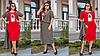 Женское платье летнее с длинным кардиганом, с 48-62 размер