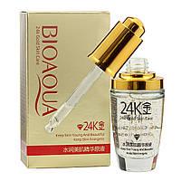 Сыворотка для лица Bioaqua 24K Gold Skin Care в примятой упаковке