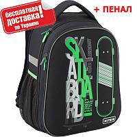 Рюкзак школьный каркасный Kite Education Skateboard K19-731M-2