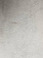 Обои виниловые на флизелине Marburg Loft 59309 однотонные светло серые под штукатурку
