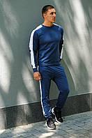 Костюм мужской спортивный \ спортивний костюм чоловічий