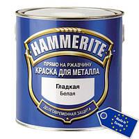 Антикоррозийная краска по металу Hammerite (гладкая поверхность), 5л, фото 1